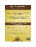 Les perles méconnues : recueil de sagesses de l'imam Chafi'i