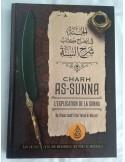 charh As-Sunna - Imam Isma'îl Ibn Yahya Al-Muzanî - Expliqué par Shaykh Zayd Ibn Muhammad Ibn Hadi Al-Madkhalî - Ibn Badis