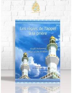 Les règles de l'appel à la prière - Cheikh el-Albani