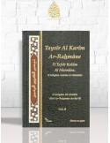Tafsir Cheikh 'Abder-Rahman as-Sa'di
