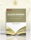 """Commentaire du livre """" les leçons importantes à l'ensemble de la communauté """" - Cheikh Ibn Bâz"""