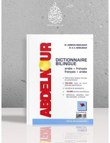 "Dictionnaire Bilingue ""Abdelnour"" (AR/FR – FR/AR)"