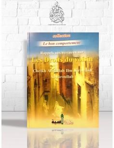 Les Droits du voisin - Cheikh 'AbdALLAH Al-JâruLLAH