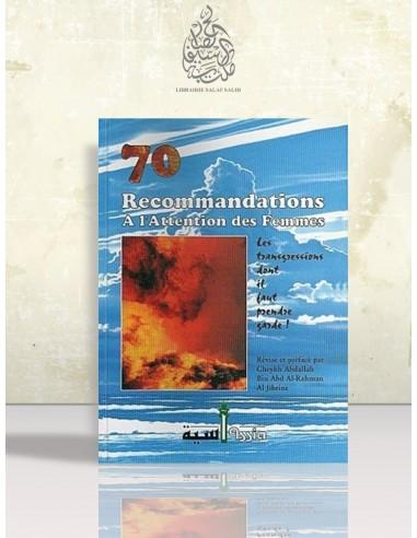 70 recommandations à l'attention des femmes - révisé par Cheikh 'AbdALLAH Ibn el-Jibrîn
