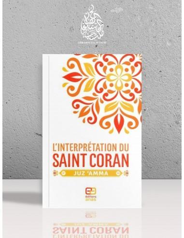 L'interprétation du Saint Coran, Juz 'Amma - basé sur (at-Tafsir al-Muyassir)