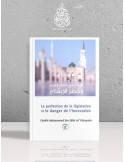 La perfection de la législation et le danger de l'innovation - Cheikh Ibn el-'Otheimin