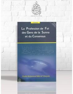 La Profession de Foi des Gens de la Sounnah et du Consensus - Cheikh Ibn el-'Otheimin