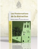 Les prosternations de la distraction - Cheikh Ibn el-'Otheimin