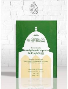 Résumé de la description de la prière du Prophète - Cheikh el-Albani