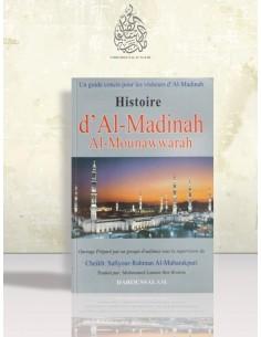 Histoire d'al-Madinah al-Mounawwarah - Safiy ar-Rahman al-Moubârakfouri