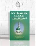 Les Quarante Hadiths d'an-Nawawi - l'imam an-Nawawi