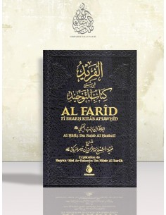 al-Farîd explication de Kitâb at-Tawhid - Cheikh el-Barrâck