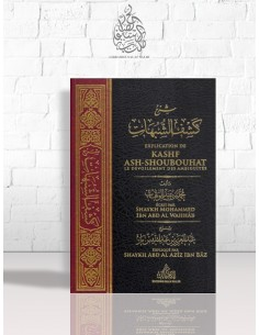 Explication de Kachf ac-Choubouhat (le dévoilement des ambiguïtés) - Cheikh Ibn Bâz