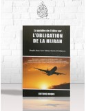 La guidée de l'élite sur l'obligation de la hijrah - Abou 'Amr 'Abdel-Karîm al-'Oumari