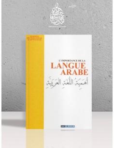 L'importance de la langue arabe - Mahmoud Ibn Mohammed al-Bouwaydâni