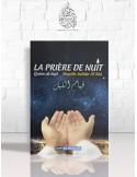 "La prière de nuit ""Qiyâm al-Layl"" - Sultan al-'Id"