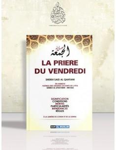 La prière du Vendredi - Sa'îd al-Qahtâni