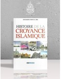 Histoire de la croyance islamique (Les sectes: émergences, croyances, fondateurs) - Cheikh Mohammed Amân al-Jâmi