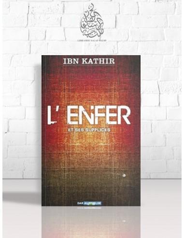 L'Enfer - Ibn Kathir
