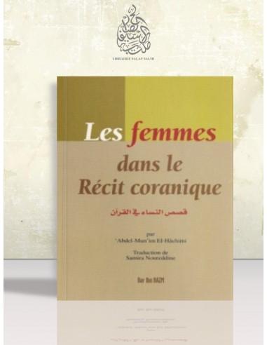 Les femmes dans le récit coranique - 'Abdel-Moun'im al-Hâchimi