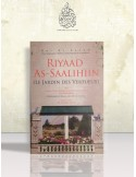 Riyâd as-Sâlihin - Le Jardin des vertueux - l'imam an-Nawawi