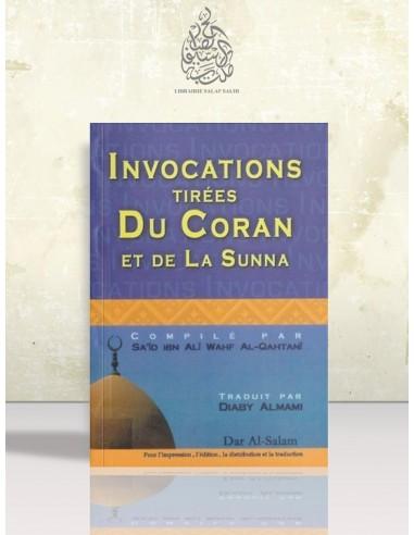 Invocations tirées du Coran et de la Sounnah - Sa'îd al-Qahtâni (metn)