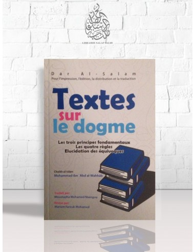 Textes sur le Dogme (3 metn) - Cheikh Mohammed Ibn 'Abdel-Wahhâb (metn)