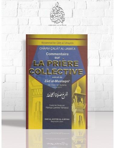 Commentaire sur la prière collective - Cheikh Ibn el-'Otheimin
