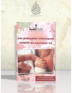Les préceptes islamiques relatifs au nouveau-né - Ibn el-Qayyim