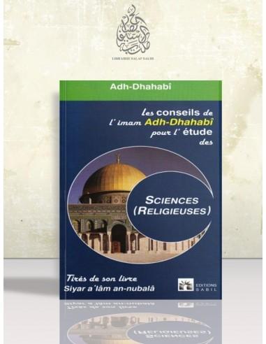 Les conseils de l'imam ad-Dhahabi pour l'étude des sciences religieuses