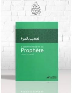 L'essentiel de la vie du Prophète - l'imam an-Nawawi