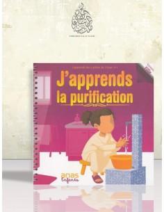 J'apprends la purification (pour enfants) - Version fille