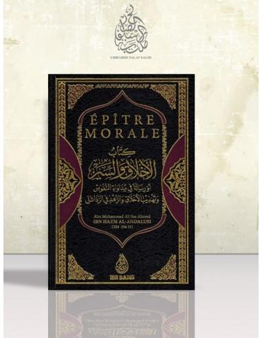 Épître morale - Ibn Hazm al-Andalousi