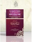 """54 questions sur les jugements au nouveau-né accompagné de """"la patience et la gratitude durant l'épreuve"""" - Cheikh Ferkous"""