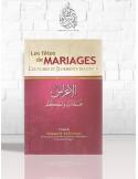 Les fêtes de mariages - coutumes et jugements religieux - Cheikh Ferkous