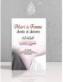Mari & Femme droit et devoirs - Cheikh Ferkous
