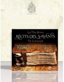 Les plus beaux récits des savants de la Sounnah (en CD)