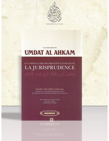 Umdat al-Ahkâm - le commentaire des principaux hadiths de la jurisprudence - Cheikh al-Bassâm