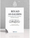 Riyâd as-Sâlihin - Les Jardins des vertueux - l'imam an-Nawawi