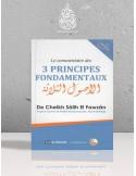 Le commentaire des 3 principes fondamentaux - Cheikh el-Fawzan