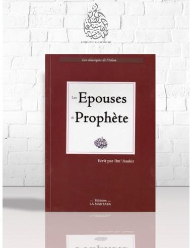 Les épouses du Prophète - Ibn 'Asâkir