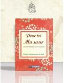 Pour toi ma soeur, exhortations aux femmes - Cheikh 'Abder-Razzâq el-Badr