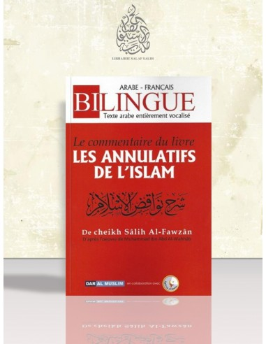 """Le commentaire du livre """"Les annulatifs de l'Islam"""" - Cheikh el-Fawzan"""