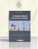 Le voyage nocturne et l'ascension du Prophète - Cheikh Ahmad Châkir