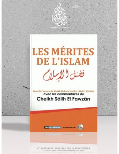 """Le commentaire du livre """"Les mérites de l'Islam"""" - Cheikh el-Fawzan"""