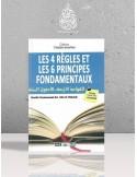 Les 4 règles et 6 principes fondamentaux (metn)