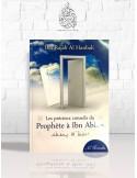 Les précieux conseils du Prophète à Ibn 'Abbâs - Ibn Rajab el-Hanbali