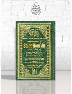 Le sens des versets du Saint Qour'ân arabe-français (15x22cm)