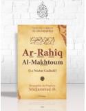 Le Nectar Cacheté - ar-Rahîq al-Makhtoum - Biographie du Prophète Mohammed