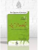 Le Paradis - Le Rapprochement des Âmes dans le Monde des Merveilles - Ibn el-Qayyim